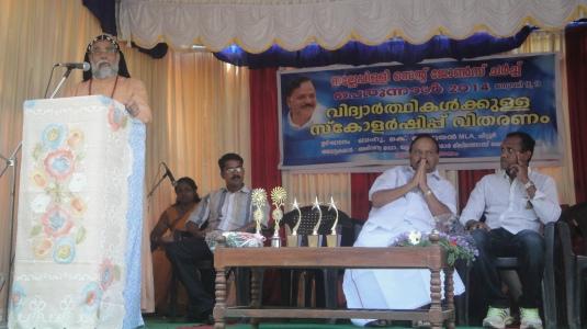 Presidental address