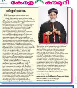 Christmas Message  18 in Press.jpg